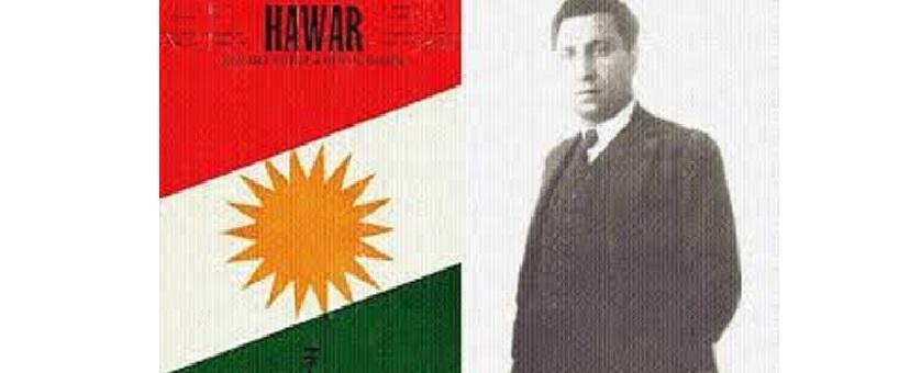 Îro 15ê Gulanê ye, Cejna Zimanê Kurdî ye